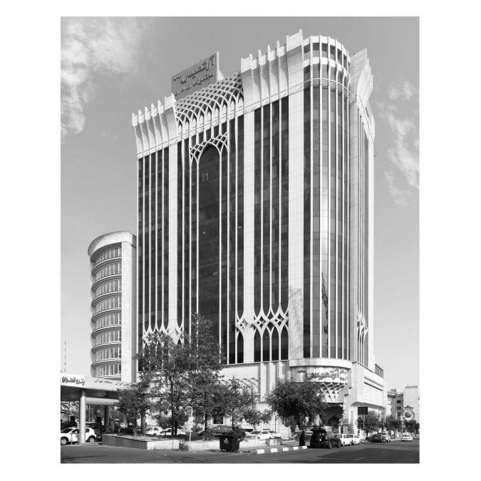 Architecture - cedrus - facade - building - Artemis